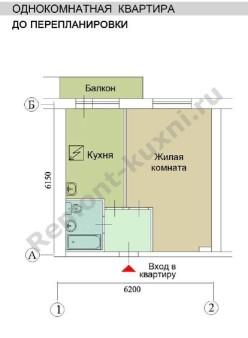план-перепланировки-кухни-столовой-до