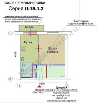 план-перепланировки-кухни-столовой-после-1-1