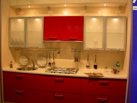 устройство освещения кухни