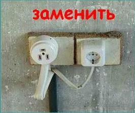 Новая электрическая розетка для плиты