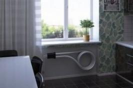 Замена радиатора отопления на кухне