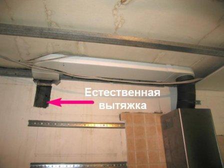 монтаж-вентиляционного-короба-1