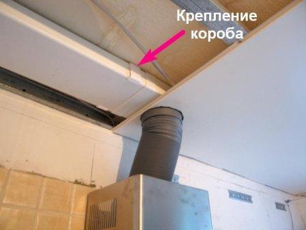монтаж-вентиляционного-короба-3