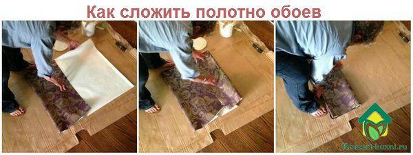 клеем-обои-на-кухне-015
