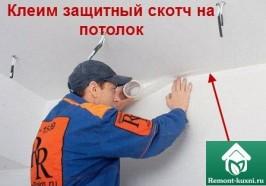 покраска-стен-кухни-06