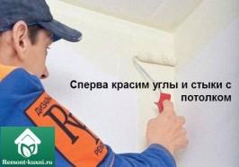 покраска-стен-кухни-07