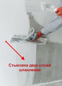 шпаклевка-стен-на-кухне-фото14