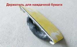 шпаклевка-стен-на-кухне-фото17
