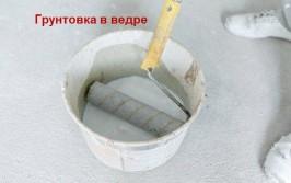 шпаклевка-стен-на-кухне-фото18