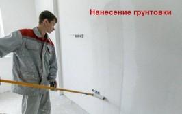 шпаклевка-стен-на-кухне-фото19