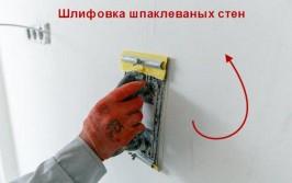 шпаклевка-стен-на-кухне-фото23
