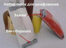 шпаклевка-стен-на-кухне-фото29