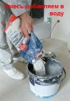 шпаклевка-стен-на-кухне-фото3