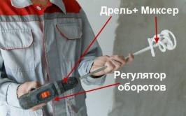 шпаклевка-стен-на-кухне-фото4