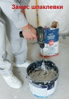 шпаклевка-стен-на-кухне-фото5