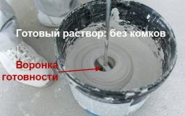 шпаклевка-стен-на-кухне-фото6