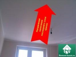 покрасить-потолок-на-кухне-1