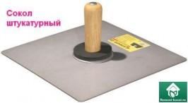 штукатурка-потолка-кухни-сокол