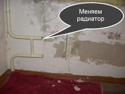 практические-советы-ремонта-маленькой-кухни-5