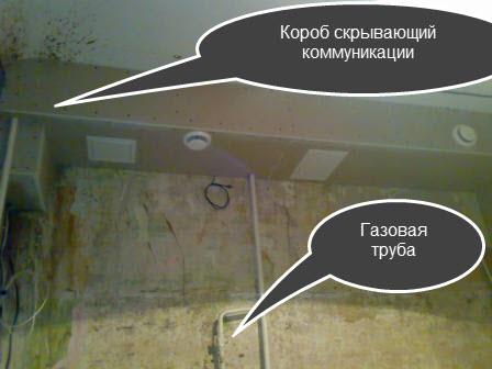 практические-советы-ремонта-маленькой-кухни-9