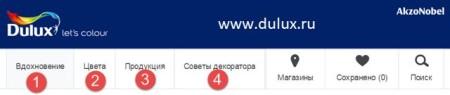 www.dulux.ru-1