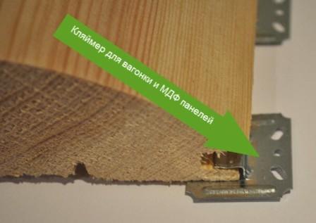 деревянный-потолок-на-кухне-2
