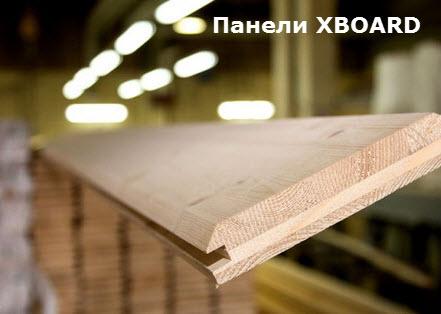 деревянный-потолок-на-кухне-9