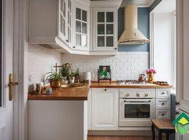 Как визуально увеличить маленькую кухню