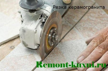 укладка-керамогранита-кухни-своими-руками2