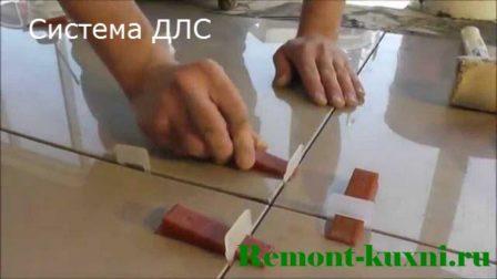 укладка-керамогранита-кухни-своими-руками4
