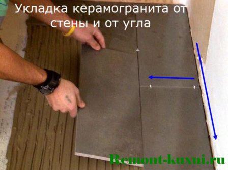 укладка-керамогранита-кухни-своими-руками6