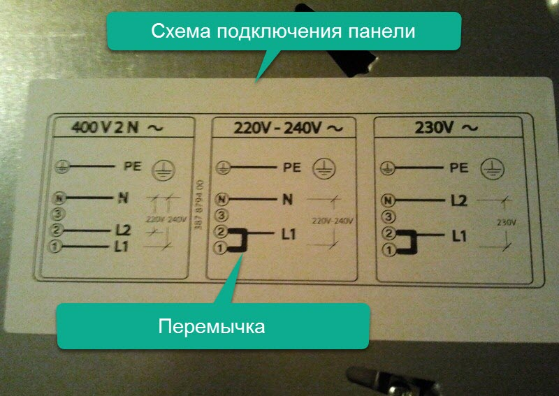 Фото схемы подключения панели варочной