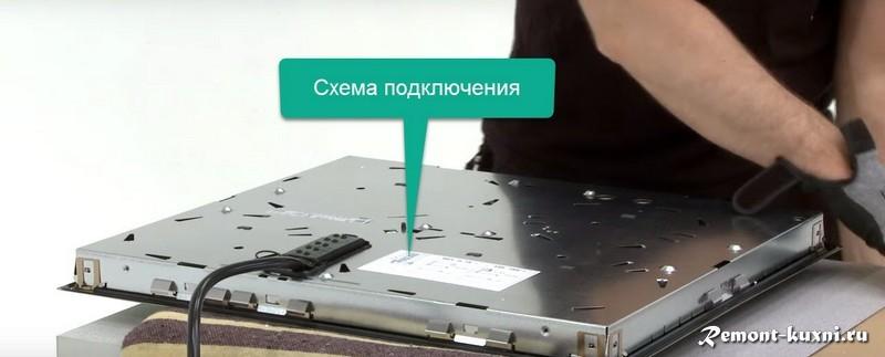 как подключить варочную панель схема на корпусе