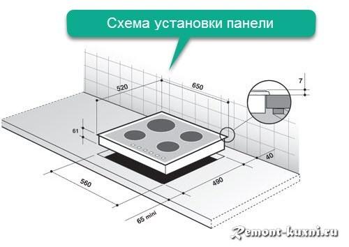схема установить варочную панель