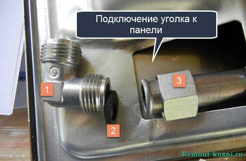 Подключение газовой поверхности