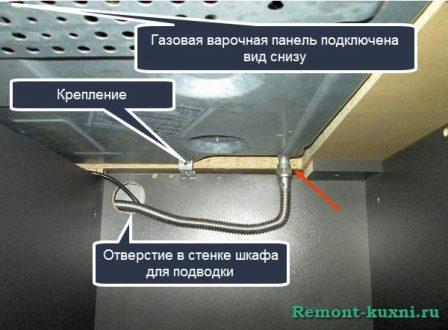панель установлена вид снизу