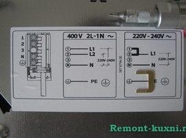 Схемы подключения варочной панели