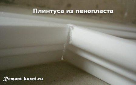 Потолочные плинтуса из пенопласта стык