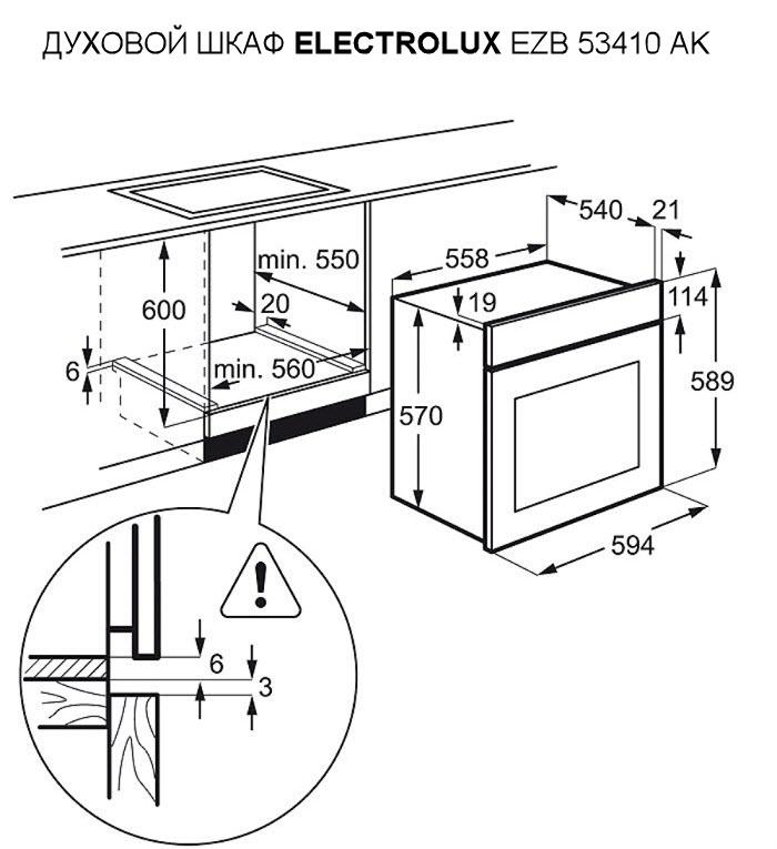 ELECTROLUX 53410AK