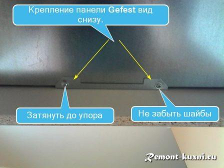 крепление панели