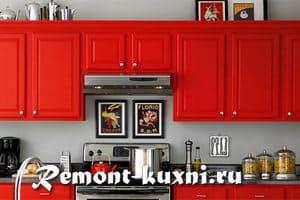 Эмали в покраске кухонь