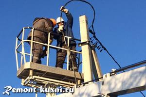 Наружные электромонтажные работы