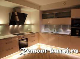 Свет на кухне – уровни освещения на кухне