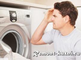 Ремонтнеисправностей стиральныхмашинна дому