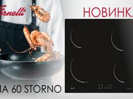 Стильные и инновационные устройства для кухни