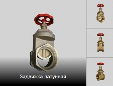 Задвижки клинового типа трубопроводной арматуры - Ремонт
