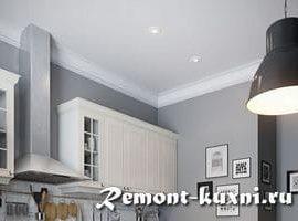 Искусственное освещение кухни квартиры