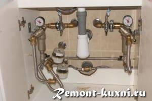водопровод на кухне