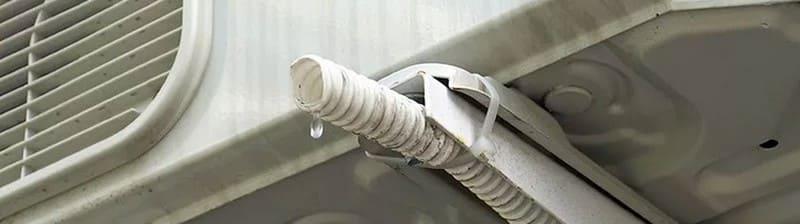 капает вода кондиционера