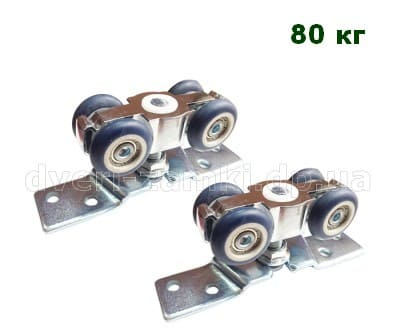 ролики раздвижный систем 80 кг